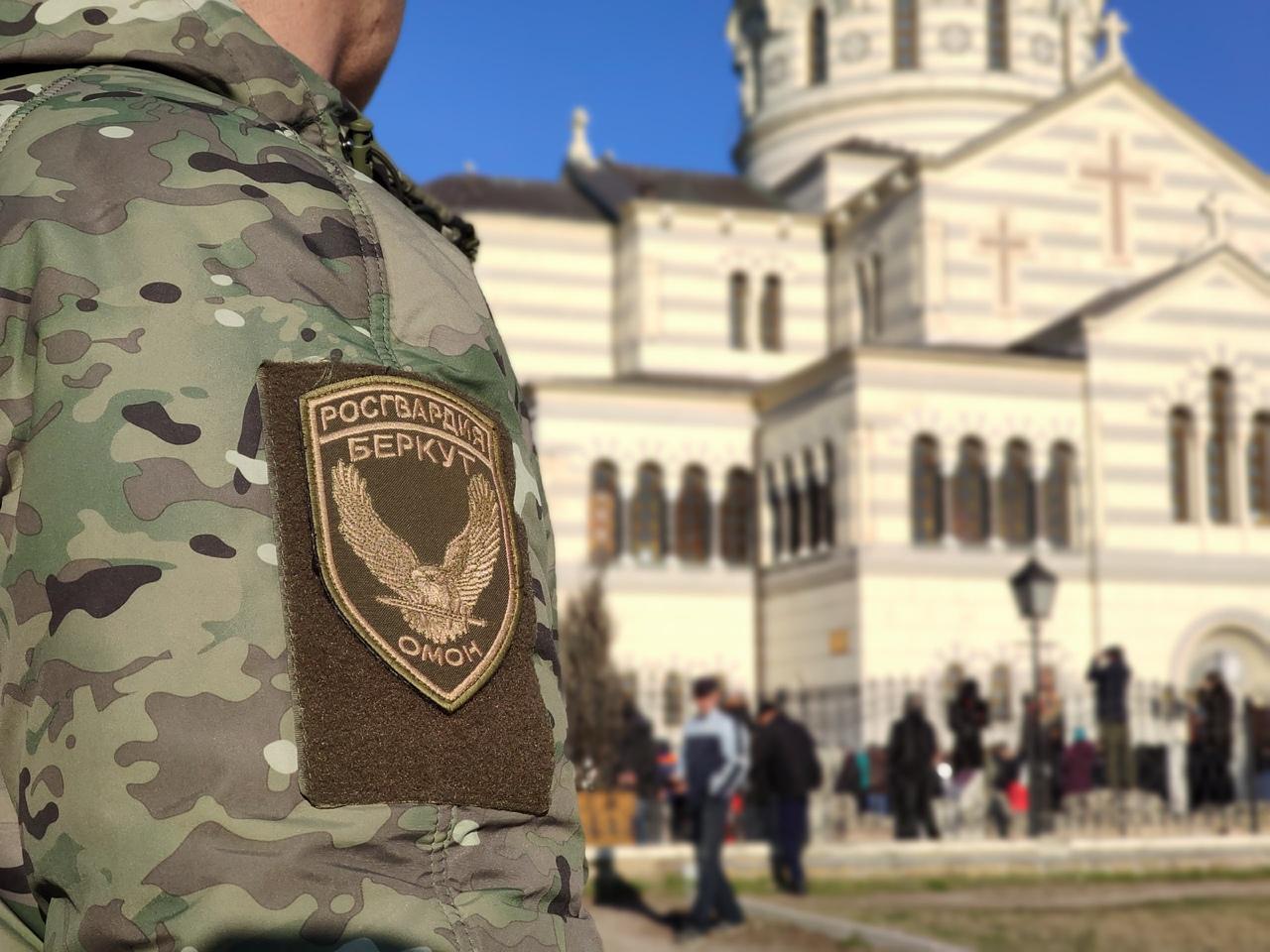 В Севастополе Росгвардейцы обеспечили охрану общественного порядка во время празднования Крещения