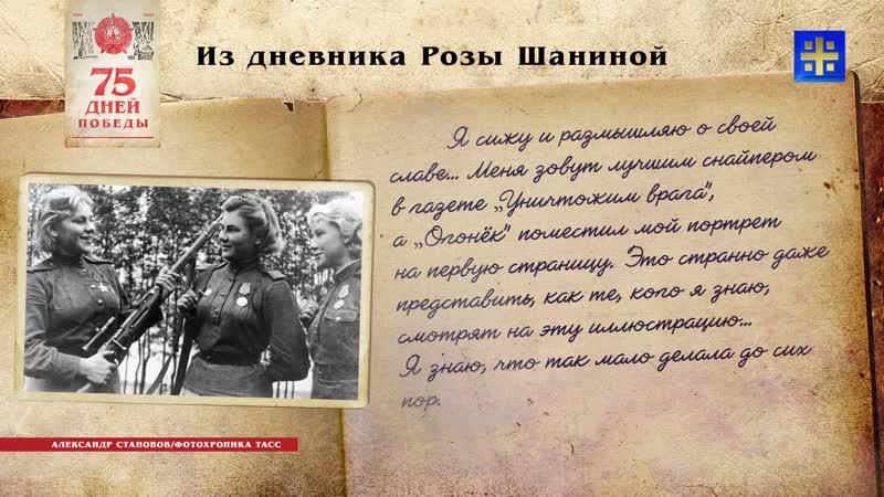 Невидимый ужас Восточной Пруссии Роза Шанина стала одним из самых грозных снайперов Великой Отечественной войны