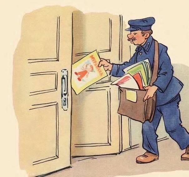 всех, почтальон с газетой картинки держит плечах