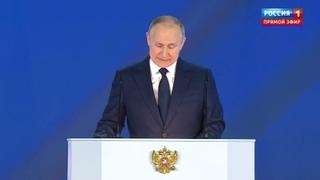 Владимир Путин рассказал о развитии метро в Челябинске
