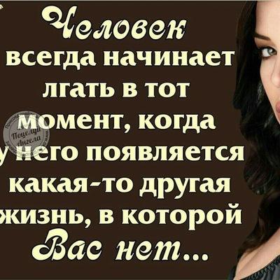 Дарья 28 лет Екатеринбург