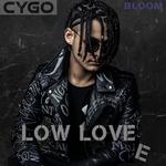 CYGO - Сказка с тобой
