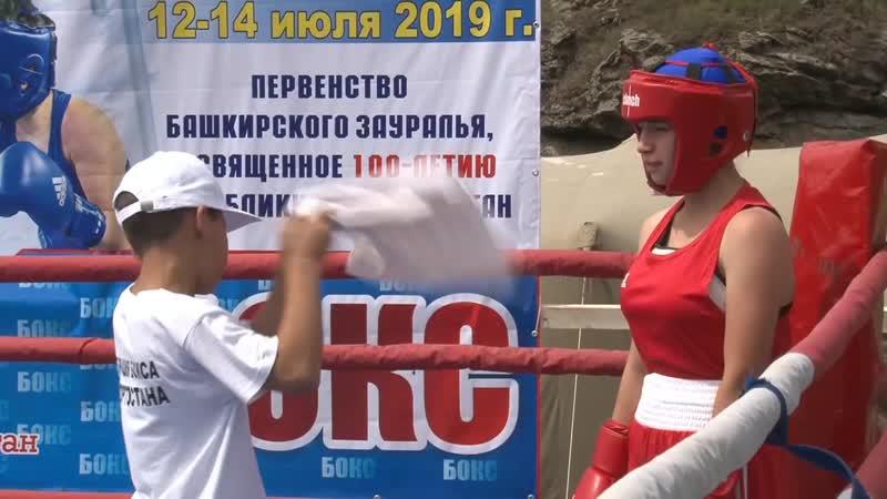 Алға Урал аръяғы фестивале йәштәрҙе бер майҙанға йыйҙы