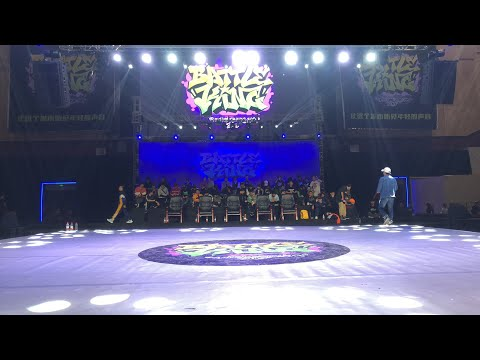 Battle King 2019 x Break The Floor