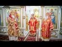 День памяти священномученика Амвросия Сарапульского