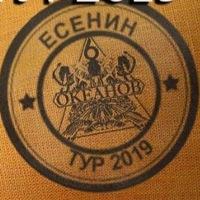 Логотип 6 ОКЕАНОВ