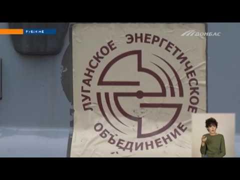 Из за перепада напряжения у жильцов многоэтажки в Рубежном сгорела техника