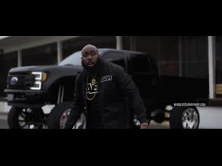 "Trae Tha Truth - ""Slidin"" (Rmx) ft. E-40 & O.T. Genasis, $tupid Young, Mozzy"