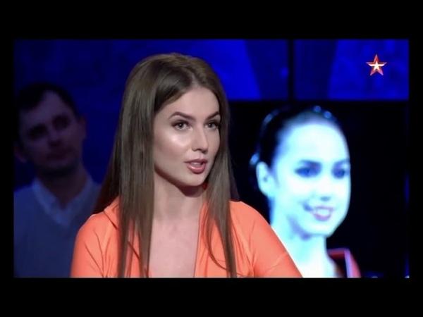 Елена Родина посол фк на Спортс ру