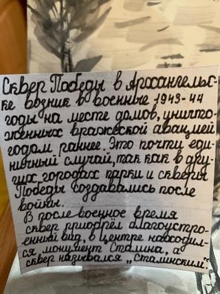 """Участница проекта """"Спортивное поколение навстречу Великой Победе""""."""