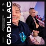 MORGENSHTERN, Элджей - Cadillac Club Remix