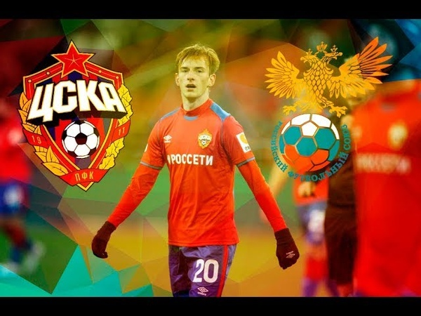 Konstantin Kuchaev Skills,Assists Goals 2019 Константин Кучаев Навыки,Ассисты Голы 2019