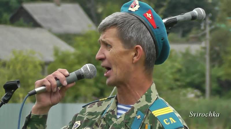 Алексей Рябченков Из десантуры нет обратного билета на Валдае