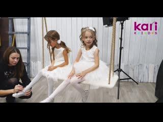 Бэкстейдж с новогодней фотосессии kari KIDS