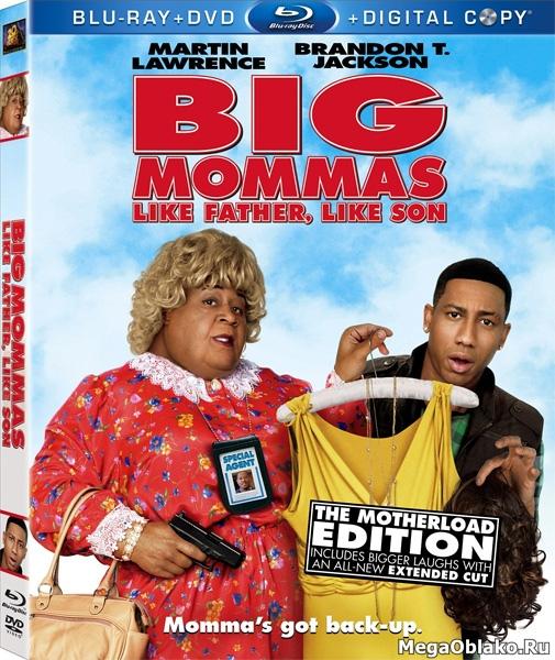 Большие мамочки: Сын как отец / Big Mommas: Like Father, Like Son (2011/BDRip/HDRip)