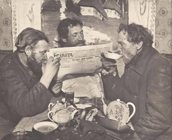«Чаепитие в Раменском», 1928 год.