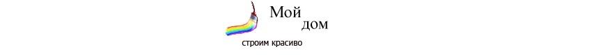 home-my.ru/