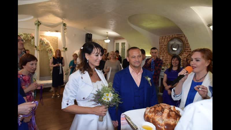 Свадьба Саши и Марины Ведущая Людмила