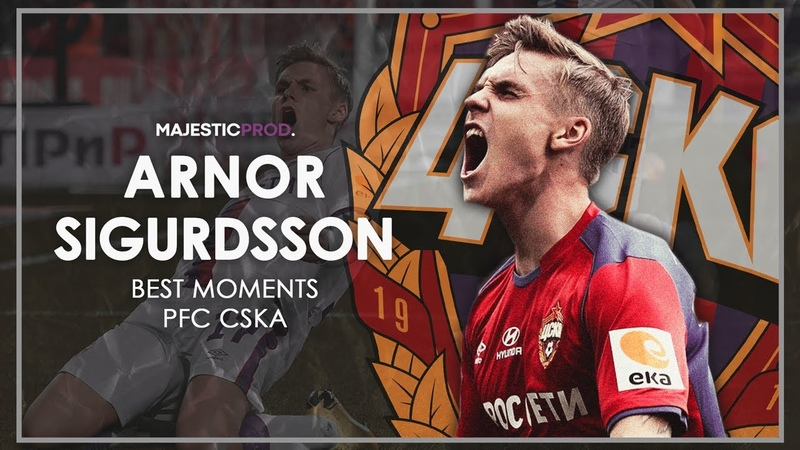 Arnor Sigurdsson — Best Moments — 201920