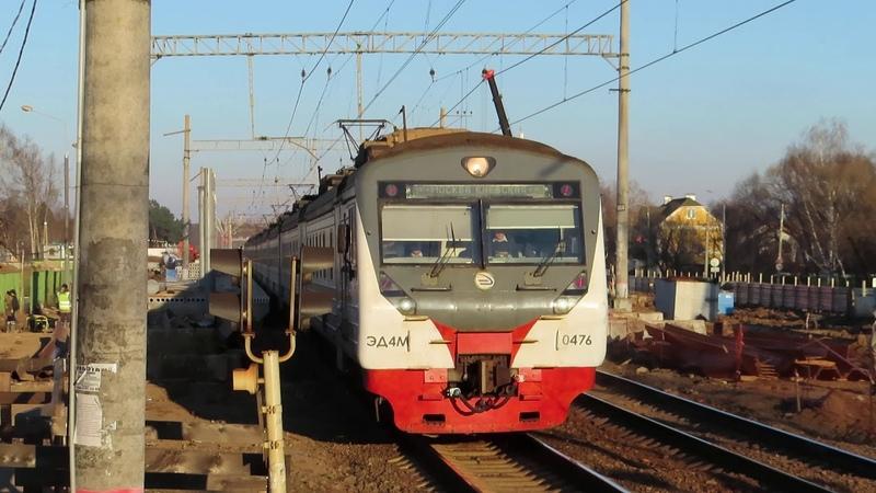 Электропоезд ЭД4М 0476 ЦППК ЭП10 004 с поездом№122В Брянск Москва платформа Кокошкино 21 11 2019