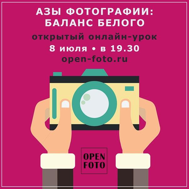 Название цифровых фотоаппаратов