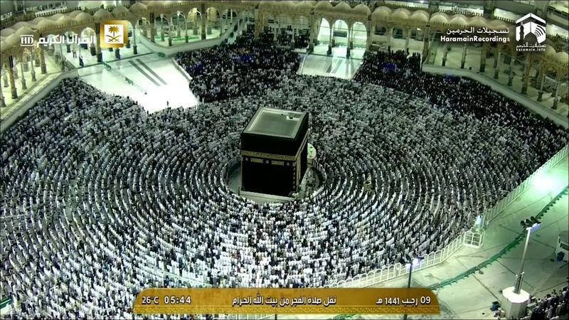 4th Mar 2020 Makkah Fajr Sheikh Juhany