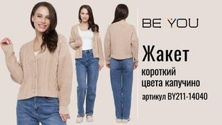 Обзор женского повседневного жакета BE YOU BY211-14040.
