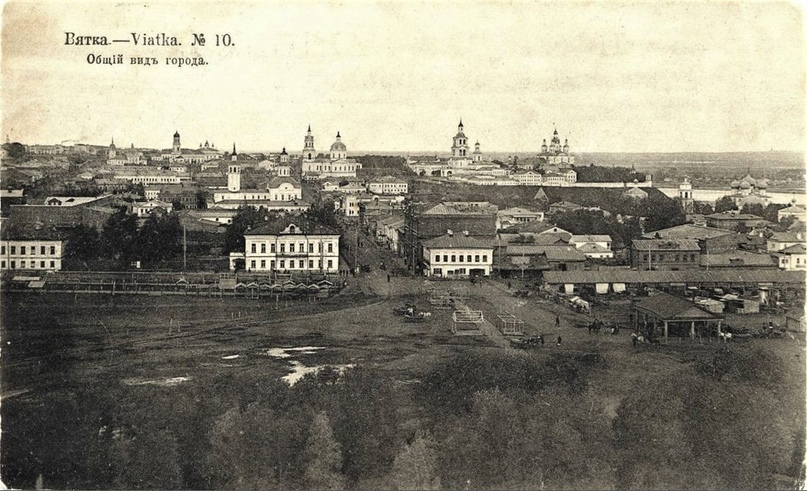 Общий северной части города с колокольни Александро-Невского собора. г. Вятка. 1913 – 1914 гг.