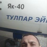 Саша Строителев