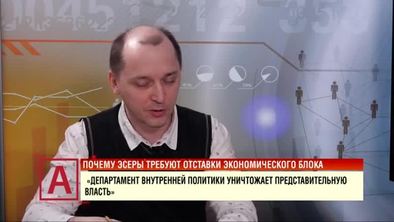Сергей Шестухин