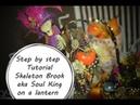 МК фонарь|Step by Step Tutorial altered Skeleton Brook aka Soul King on a lantern by Ragozina Olya