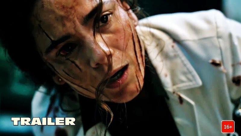 НОВЫЕ МУТАНТЫ The New Mutants, 2020 ¦ ужасы, фантастика, боевик ¦ Русский трейлер