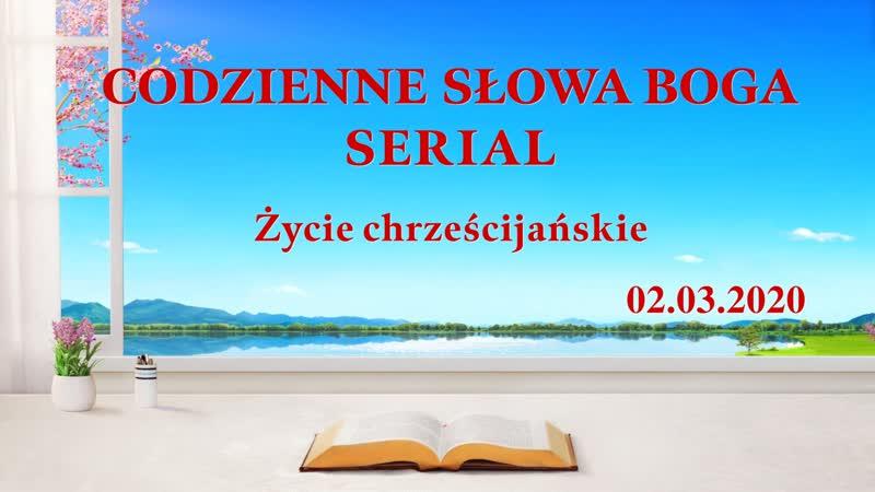 """Codzienne słowo Boże """"Chrystus dokonuje dzieła sądu za pomocą prawdy"""" Fragment 2"""