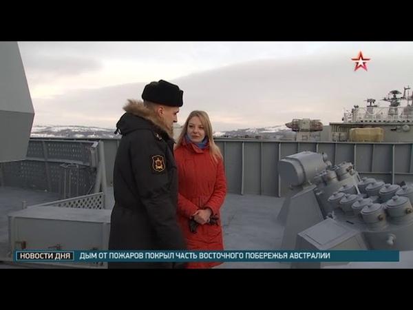 Северный флот отметил День ракетных войск и артиллерии