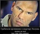 Личный фотоальбом Александра Мартынова
