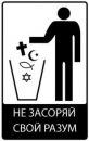 Фотоальбом Николая Воробьева