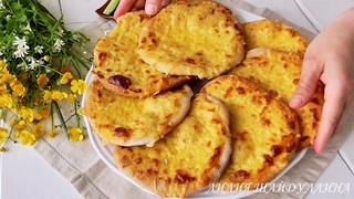 Быстрые Супер СЫРные ЛЕПЁШКИ В ДУХОВКЕ!//Quick Super Cheese TORTILLAS IN the OVEN!//