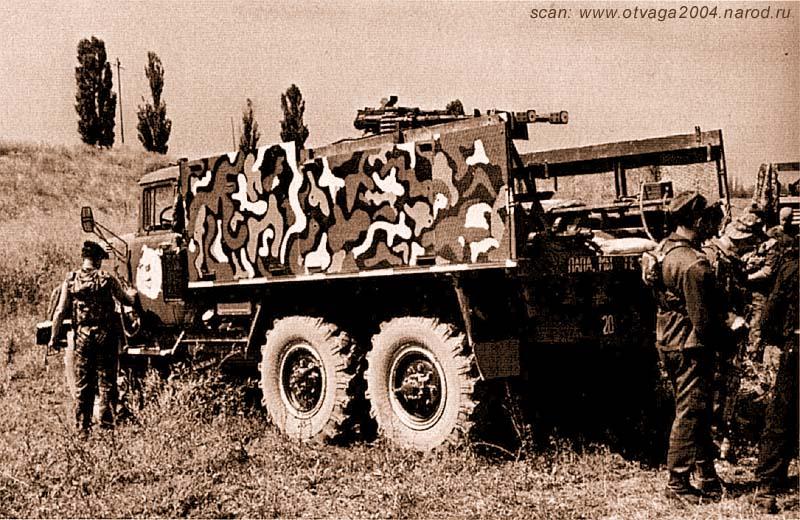 ЗиЛ-131 Свердловских милиционеров на боевой операции. Чечня, июль 2000 года