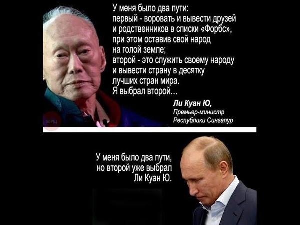 Поворот в другую реальность Район Вересники Киров