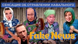 Путин и мир конспирологии. На Соловьев Live вновь врут о Навальном. Англичане продули из-за BLM