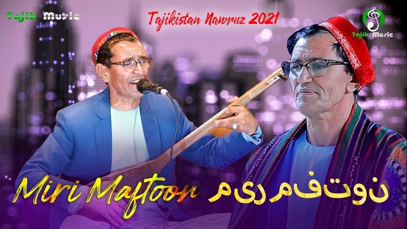Mir Maftoon میرمفتون Tajikistan Nawruz 2021 Full Consert