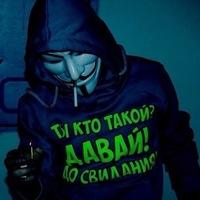 АндрейМерлов