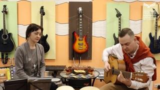 Человек-оркестр: видеовстреча с музыкантом Александром Шабольниковым