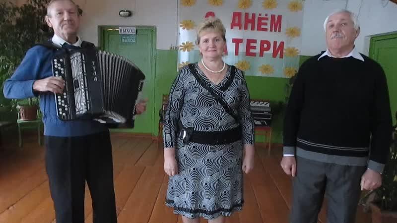 Мамины глаза автор видео библиотекарь Баевского филиала МУК КМБС Бурова Н П