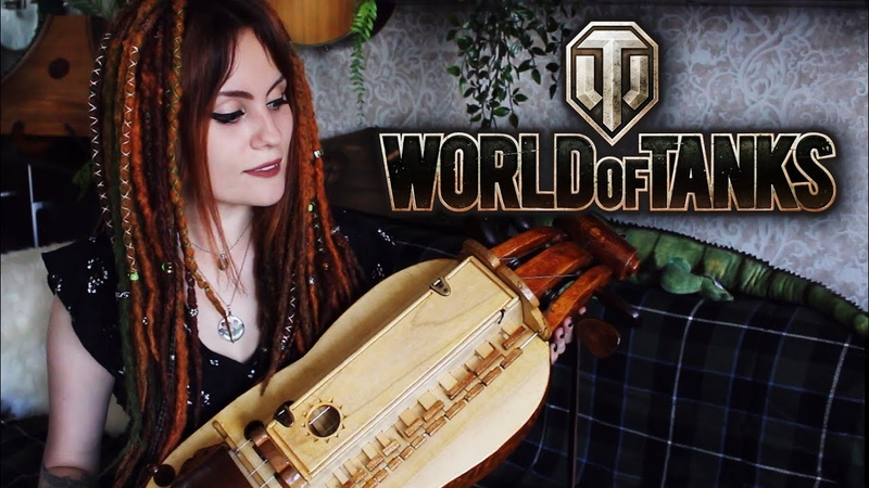 World of Tanks - Studzianki (Gingertail Cover)