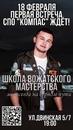 Личный фотоальбом Ильи Тюкавкина