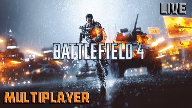 Battlefield 4 с друзьями (LIVE) (YouTube Exclusive)