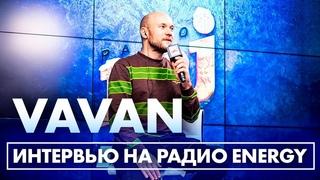 """@VAVAN: о том как родился хит """"Не Корона"""", зачем пилит видосы в TikTok и дикие предложения рекламы"""