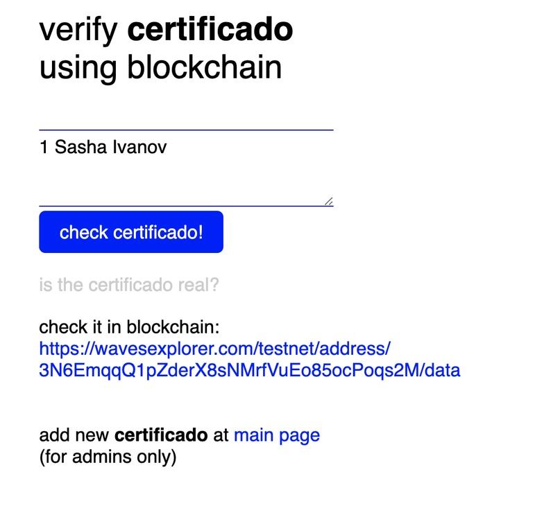Как создать первое приложение на блокчейне за 15 минут?, изображение №16