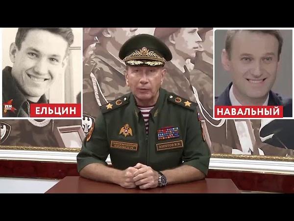 Москва Мавзолей Путин Полный зашквар Кремля Кадыров, Тимати, Золотов, Наваль